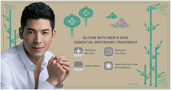 Essential Whitening Treatment